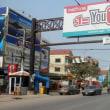 タイとカンボジア間の鉄道 45年ぶりに復旧 !!