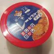 亀泉 スパークリング純米吟醸 KAMEIZUMI Perle(ペルル)