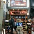 豆柴CAFE