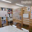 英語力向上のためのEnglish Plus(英語学校)の4つの特徴 ~ その1.しっかり学習・練習できる90分レッスン(英語編)