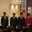 10月20日 午後7時より立川グランドホテルで小田原きよし六市合同個人演説会を行いました