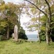 兵庫県篠山市 車塚古墳 / 高城山(462m)