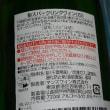 ナシのワイン
