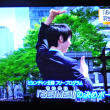 4/23 羽生君 一千万円を寄付