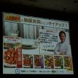 李錦記 合わせ調味料 麻婆豆腐〜RSP58〜