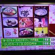 6/21・・・ゴゴスマプレゼント(本日深夜0時まで)