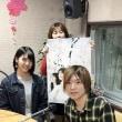 2018年3月13日ゲストりんご娘彩香さんと多田慎也さんでした