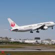 残り写真~大阪国際空港(2018年)その2