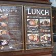 高槻のレストラン「津の田ミート LODGE」でランチ