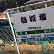 専門ゼミ 福島県塙町に読み聞かせ行ってまいりました