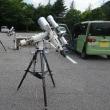 国立天文台 野辺山 特別公開 と アストロフェス IN みずがき 2017