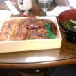 本日いのちの会で寺田町駅前の舟屋のうな丼特上をいただきました。めちゃおいしかったです。今回は並盛。舟屋では大行列だったとのことです。