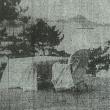 秋山好古揮毫石碑を訪ねて 11、愛媛県松山市高浜町の石碑「摂政宮殿下特別大演習御野立場」
