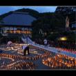 万灯会at宝積寺