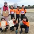 伊賀市スポーツ少年団 ミニ駅伝に参加しました!