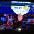 小平奈緒 悲願の金メダル