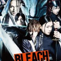 映画「BLEACH」 日本語字幕上映のご案内 (再掲)