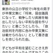 なんという我が国、日本🗾