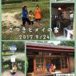 伊良湖への旅2日目 さつきとメイの家