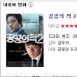韓国映画と倭館と少女