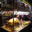 台湾視察旅行