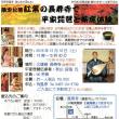 演奏予定12月  鎌倉有風亭