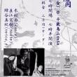 7/7(金)木村由(dance)+蜂谷真紀(voice,p)+直江実樹(radio)@千歳烏山tubo