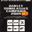 OAKLEY SUNGLASSES CAMPAIGN 2009!