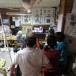 沖縄の民意を踏みにじろうとする安倍政権に、ヤマトゥの人々はどう対峙するのか。