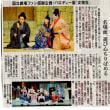 組踊のパロディーは笑劇ですね!沖縄現代演劇協会はとてもいい『沖縄芝居』の史劇を上演していますね!