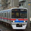 2018年4月17日 京浜急行電鉄  立会川  京成3000形3701編成