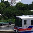 大阪モノレール 万博記念公園 2018.6.9