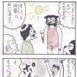 まっちゅる大王~バカンス編~(32)