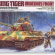 No.25 タミヤ 1/35 KING TIGER アルデンヌ戦線 1