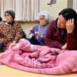 熊本地震 震度六!!