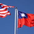 米国務省、中華民国と断交した中米カリブ3カ国の大使ら召還