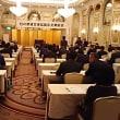 「杜の都経営者協議会」定期総会