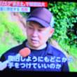 8/18 やっとみつけた岡山の桃農家 窪津さん