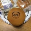 🍀浅草・上野🍀