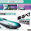 札幌新幹線駅は地下?