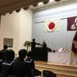 若桜学園卒業証書授与式