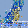 2016年11月22日(火) 5:59頃 福島県沖を震源とする地震