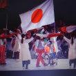 冬季ピョンチャンオリンピック閉会式(韓国)