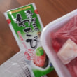 Kintetsu食品福袋 リッチな気分にご注意