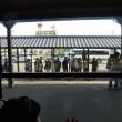 秋の瀬戸内海と錦江湾・桜島ゆったりクルーズ➂ー鹿児島・SL人吉