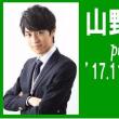 Music Salon PIANITY 本日11月17日(水)は!!