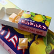 Classic Japanese Candy: Bontan ame