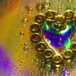 雫の彩り:ハートは極彩色に 「Ⅰ」