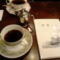 詩集「湾Ⅲ 2011~14」への感想 その後のお便り、ハガキ編