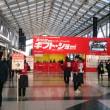東京へ日帰り出張してきました。